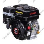 Motor LONCIN G160F main